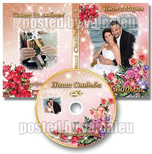 ... wedding psd template psd photoshop png frame wedding frames psd